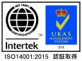 ISO14001:2004 認証取得